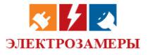 """Электролаборатория, услуги электротехнической передвижной лаборатории в Москве по низким ценам — """"Электрозамер"""""""